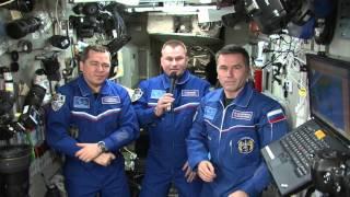 поздравление Калужан с МКС