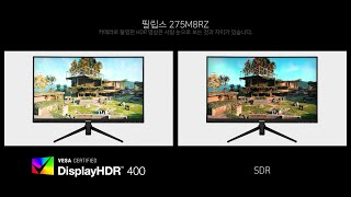 Game HDR - 필립스 275M8RZ