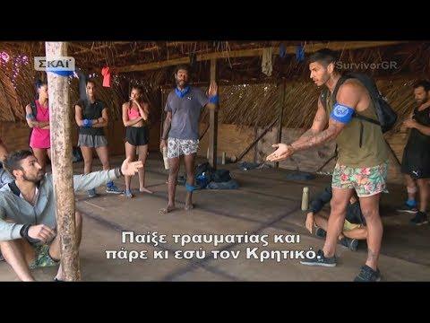Survivor | Ένταση στους Μαχητές για τα ματσαρίσματα | 06/02/2018