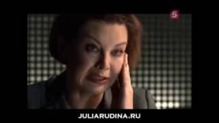 """Юлия Рудина в сериале """"Такая работа. Фрагменты из 92 серии"""