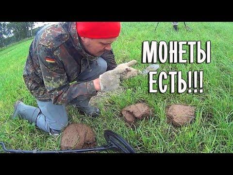 Советские копейки и цены на них - Нумизматика - Статьи