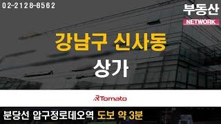 부동산네트워크 : 코너…