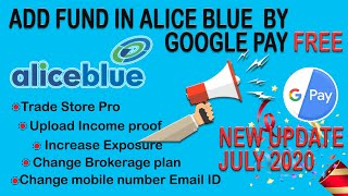 Add fund in Alice Blue Free | BOT Features | Trade Store Pro | RMS Live margin | |Hindi Video |