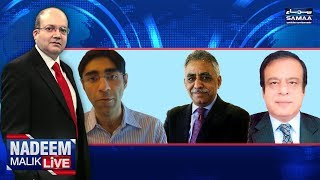 Video Pakistan-America Relations | Nadeem Malik Live | SAMAA TV | 05 September 2018 download MP3, 3GP, MP4, WEBM, AVI, FLV September 2018