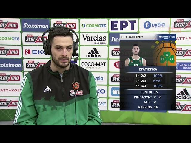 <span class='as_h2'><a href='https://webtv.eklogika.gr/' target='_blank' title='Basket League | Ι. Παπαπέτρου: Στόχος το double - Να δούμε τί έφταιξε στην Ευρώπη | 10/04/21 | ΕΡΤ'>Basket League | Ι. Παπαπέτρου: Στόχος το double - Να δούμε τί έφταιξε στην Ευρώπη | 10/04/21 | ΕΡΤ</a></span>