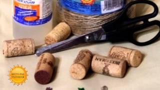 Для чего любительницам вязания нужны винные пробки? (19.02.16)(На все руки от скуки. О том, как можно использовать обычные предметы в необычном качестве - смотрите в програ..., 2016-02-19T09:45:08.000Z)