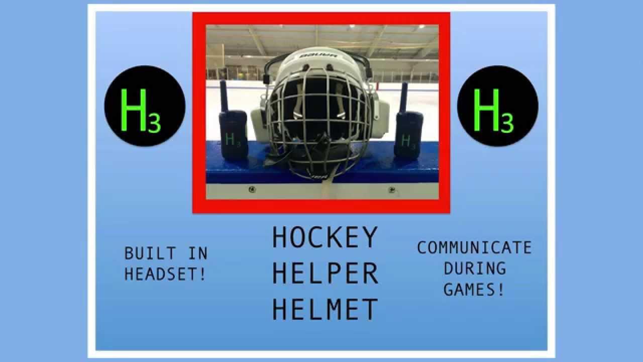 Introducing The Hockey Helper Helmet Youtube