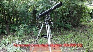 Обзор Телескопа Levenhuk Skyline 90x900 EQ - Астрономия для всех!