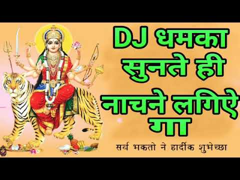 DJ Remix Navratri Dhamaka station song 2017