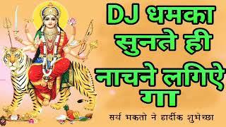 DJ Remix Navratri Dhamaka station song 2017 Mp3