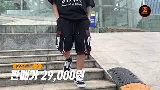 99스트릿패션 / M 스트릿 카고 팬츠 밴딩반바지 카모…