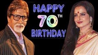 Amitabh Bachchan celebrates 70th BIRTHDAY with Rekha