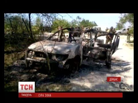Журналісти розслідують вбивство борців з контрабандою в АТО