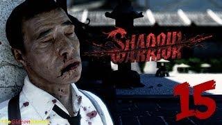 Прохождение Shadow Warrior [HD] - Часть 15 (Глава 14: