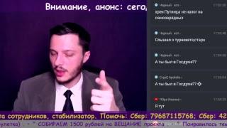 Смотреть видео Внимание, анонс: сегодня в 18:00, Вечерняя Москва. онлайн