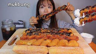 MUKBANG 바삭바삭 레전드 대왕 파이 꽈배기 디저트 먹방 GIANT TWISTED BREAD STICK Dessert eating asmr 大王揚げ物