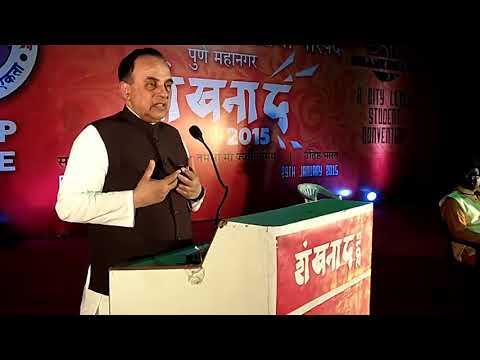 Dr Subramanian Swamy greet speech at a Pune College ...