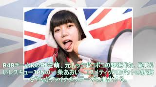 眉村ちあき、元AKB48相笠萌ら「ミスiD 2019」ファイナリスト94名発表 - ...