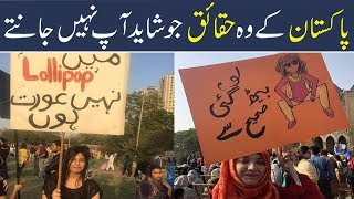 Interesting and Unbelievable Facts About Pakistan in Urdu-Hindi | Shan Ali TV