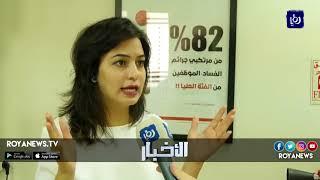 ارتفاع معدل البطالة بين الشباب الفلسطينيين