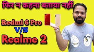 RealMe 2 Vs Redmi 6 Pro full Comparison | Realme 2 Giveaway Ending Soon