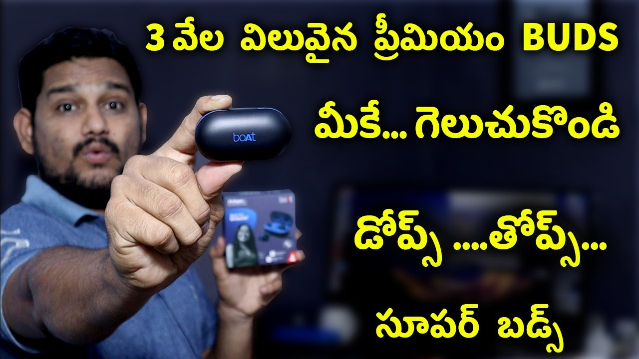 boAt Airdopes 441 TWS Buds Unboxing & GiveAway || Telugu