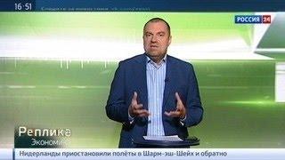 Ложное благородство: почему ЦБ не щадит россиян? Реплика Александра Кареевского