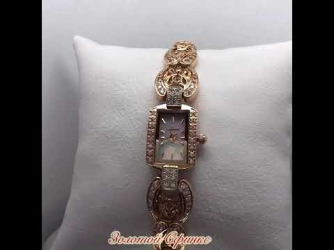Золотые женские часы 60