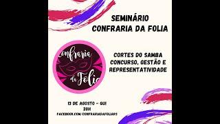 Seminário Confraria da Folia - Cortes do Samba: concurso, gestão e representatividade