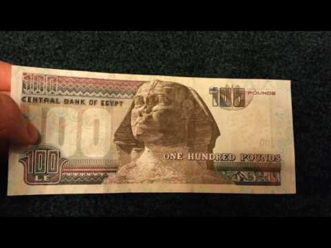 Currency special part 22: Egyptian Pound/ Ägyptisches Pfund