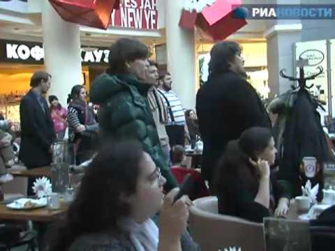 Святочный флэшмоб прошел в Москве