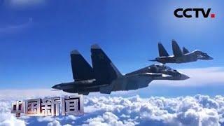 [中国新闻] 俄南部举行空降兵演习 | CCTV中文国际