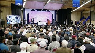 Friday Sermon 27 September 2019 (English): Jalsa Salana Holland 2019
