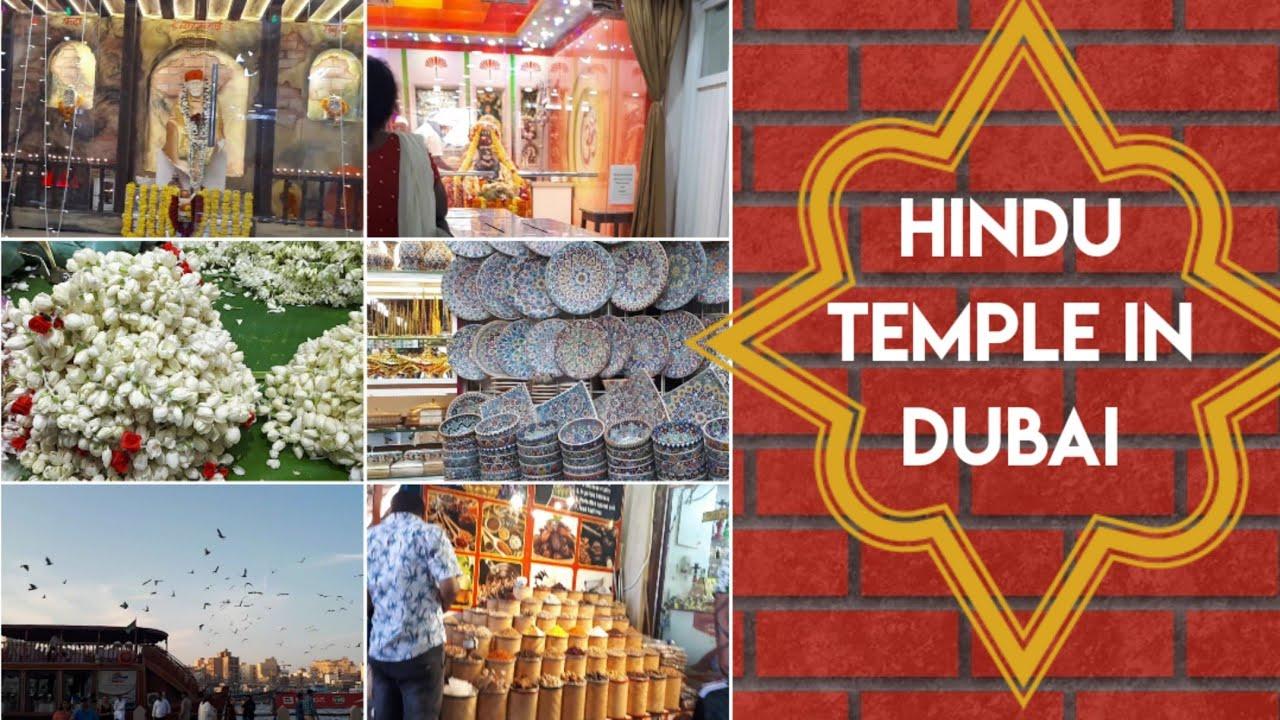 Diml Vlog Hindu Temple In Dubai Diwali Shopping Telugu Vlogs Priya Gosula