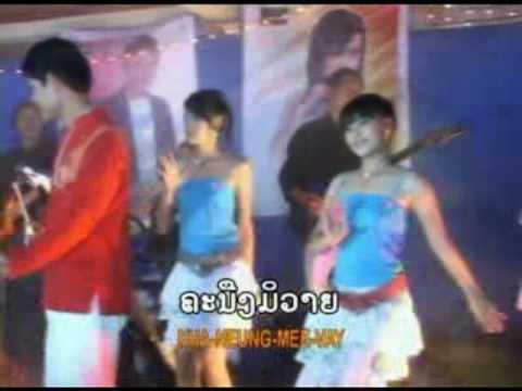 Thai Karaoke song-2