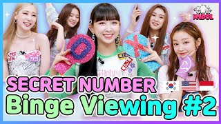 'Got That Boom' SECRET NUMBER, See you again~💖 IDOL GROUND Binge Viewing #2 (시크릿넘버 몰아보기) [ENG/INDO]