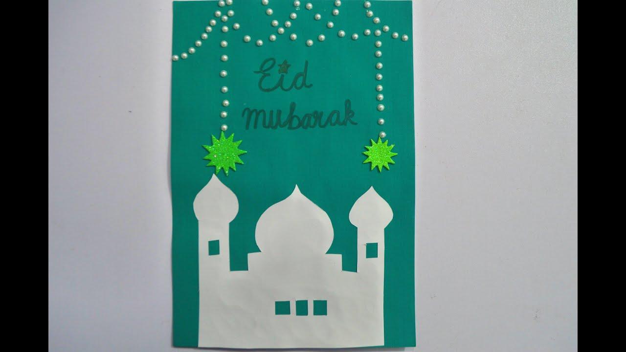Eid Eid Card Banane Ka Tarika | Elitegiftsonline