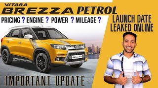 Maruti Suzuki Vitara Brezza Petrol Launch Date Confirmed | Price, Engine, Mileage & Power