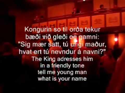 Ormurin langi (Faroese Ballad) - English subtitles