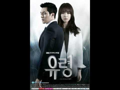 Block B - Burn Out ( Phantom / Ghost / 유령 OST. ) So Ji Sub