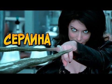 Королева плотоядных растений Серлина из фильма Люди в Черном 2 (способности, цели, характер)
