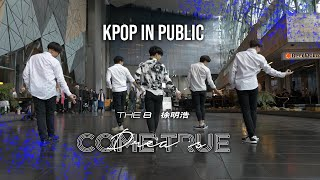 [CPOP IN PUBLIC] 徐明浩 THE 8 - Dreams Come True Dance cover by O4A HENRY from AUSTRALIA