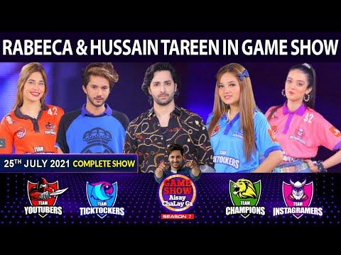 Download Game Show Aisay Chalay Ga Season 7 | Danish Taimoor Show | 25th July 2021 | Rabeeca & Hussain