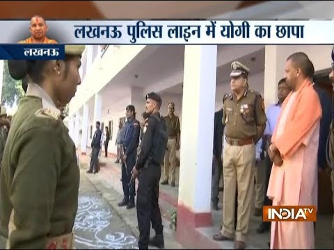 Uttar Pradesh Chief Minister Yogi Adityanath makes surprise visit of Lucknow police line