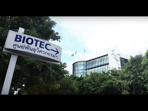 Introduction of BIOTEC
