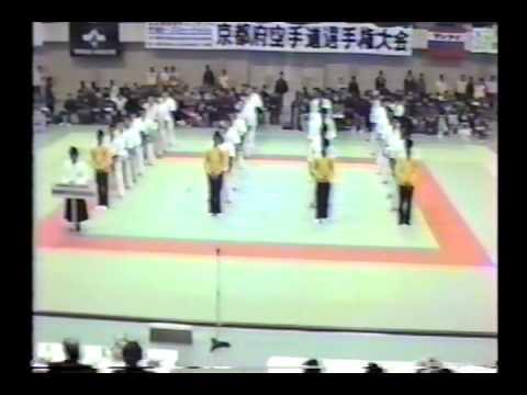 極真会館 1987年第1回京都大会(1/7)開会式・ルール説明(kyokushin 1987 Kyoto) 滋賀空手