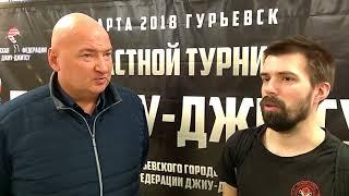 Как развивать спорт в России?  Интервью с президентом РОО Джиу-джитсу