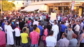 ضد قمع الحراك.. وقفة تضامنية واحتجاجية من الدار البيضاء