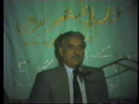 Mr K H Khurshid