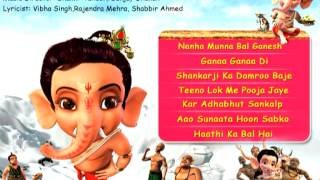 Bal Ganesh - Kids Animated Movie Songs - Indian Mythological Songs